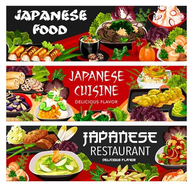 日本食料理料理イラストデザイン