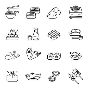 日本の食べ物のアイコンを設定