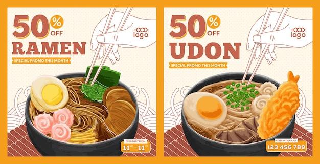 フラットなデザインスタイルの日本食プロモーションinstagramフィードテンプレート