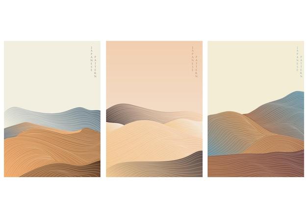 抽象芸術の背景ベクトルと日本の手描きの波のパターン。オリエンタルスタイルの線要素。グラデーションのカラフルな山の森のテンプレート。