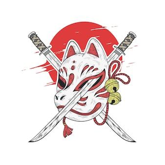Japanese kitsune mask and katana sword illustration
