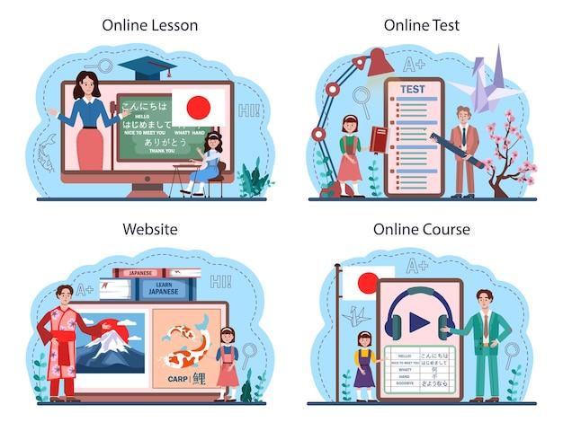 일본어 온라인 서비스 또는 플랫폼 세트. 일본어 학교 코스