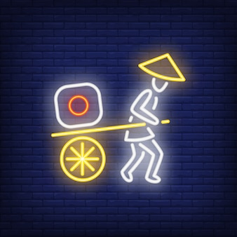 Japanese man with sushi on cart neon sign