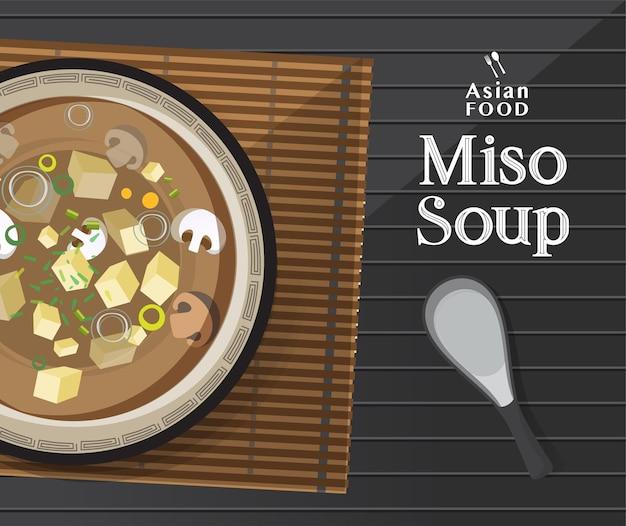 Японский суп мисо в миске, иллюстрация японской кухни.