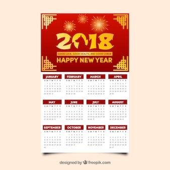 Japanese new year calendar