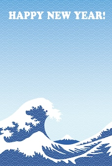 北斎アートと日本の正月グリーティングカードベクトル:神奈川沖浪大波