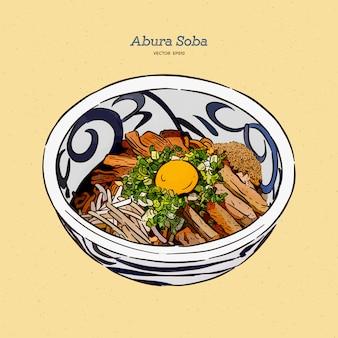 일본 비 스프라면 (abura soba), 손으로 그리는 스케치 벡터.