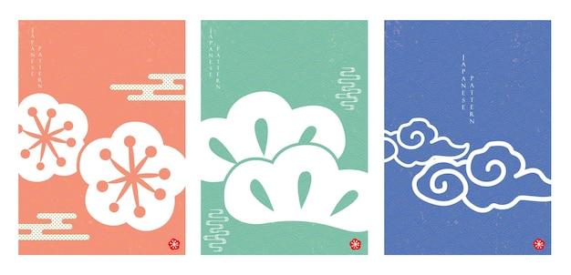 日本のパターンとアイコンのベクトル。東洋の結婚式の招待状とフレームの背景。桜の花、盆栽、雲のオブジェクト。中国風の抽象的なテンプレート。