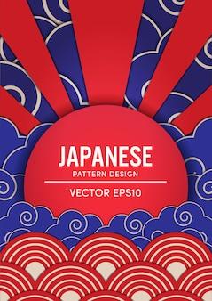 Японский дизайн рисунка