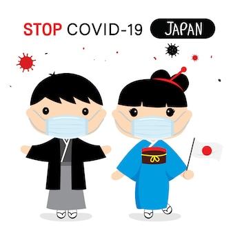 Covid-19를 보호하고 멈추기 위해 국가 복장과 마스크를 착용하는 일본인 인포 그래픽 코로나 바이러스 만화.