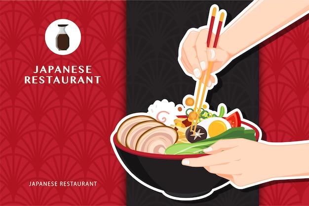 Японская лапша рамэн, традиционный азиатский суп с лапшой, иллюстрация.