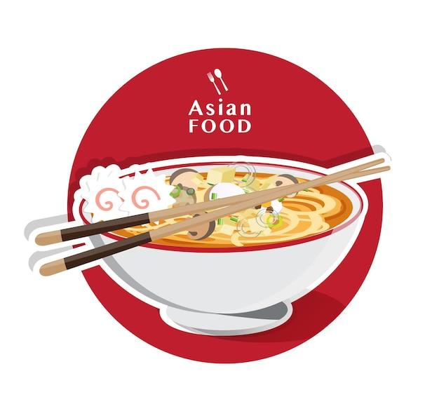 日本のラーメン、伝統的なアジアのヌードルスープ