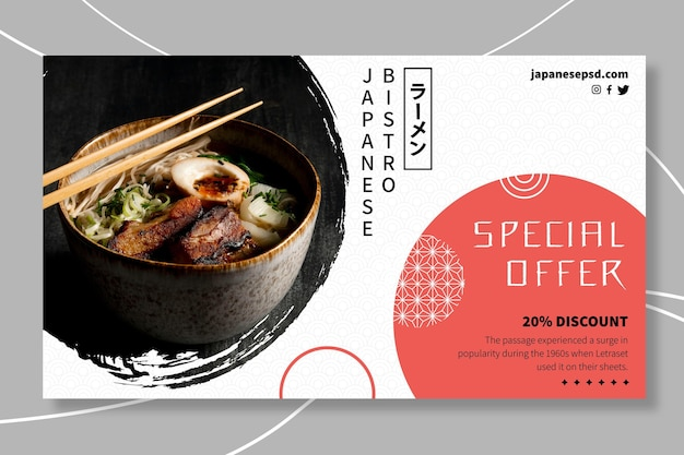 Modello di banner ristorante giapponese