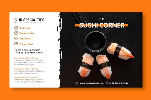 일본 레스토랑 배너 서식 파일