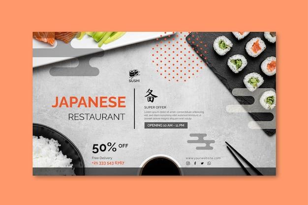 Japanese restaurant banner template