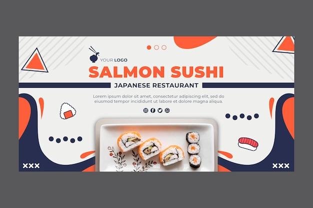 Японский ресторан баннер веб-шаблон