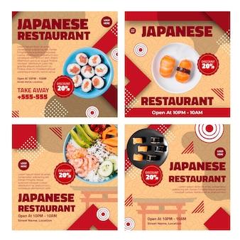 日本食レストランのインスタグラム投稿