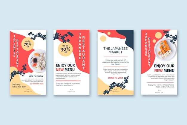 Storie di instagram di ristoranti giapponesi