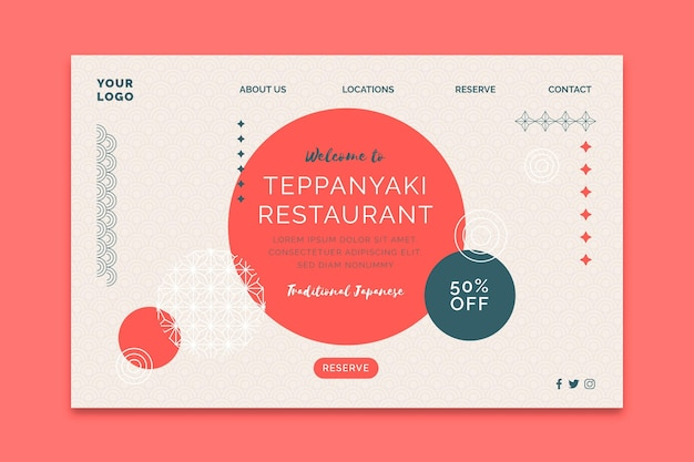 日本食レストランのランディングページ
