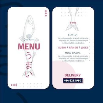 Шаблон меню японского ресторана