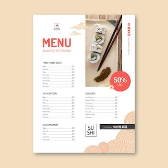 Modello di menu del ristorante giapponese