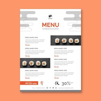 Japanese restaurant menu template