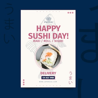 Шаблон плаката японского ресторана