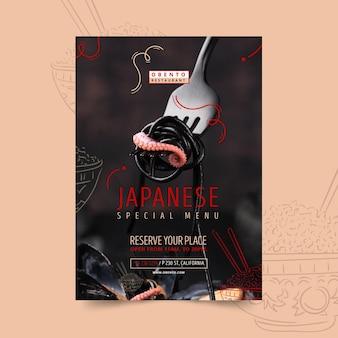 Japanese restaurant poster template