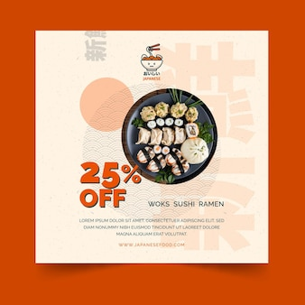 Japanese restaurant square flyer template