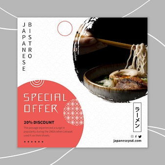 日本食レストランの正方形のチラシテンプレート