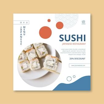 Modello di volantino quadrato ristorante giapponese