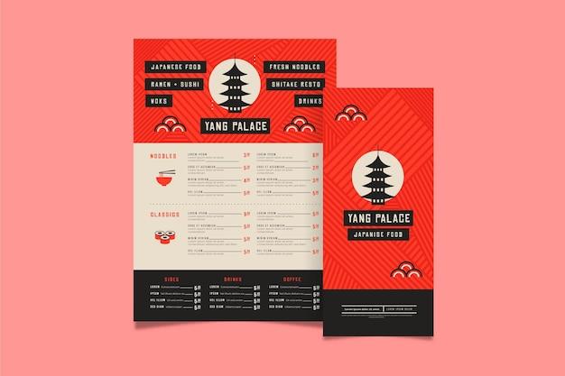 Шаблон вертикального меню японского ресторана