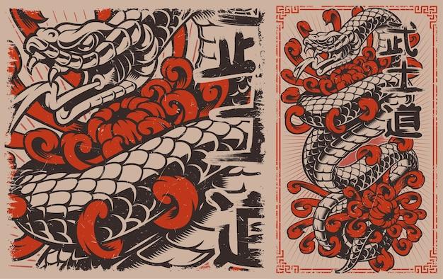 일본 뱀 문신 디자인. 독사와 일본식 국화. 포스터, 셔츠 프린트 등에 적합합니다.