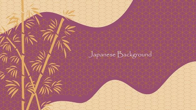 일본식 아시아 장식 배경 디자인 프리미엄 벡터