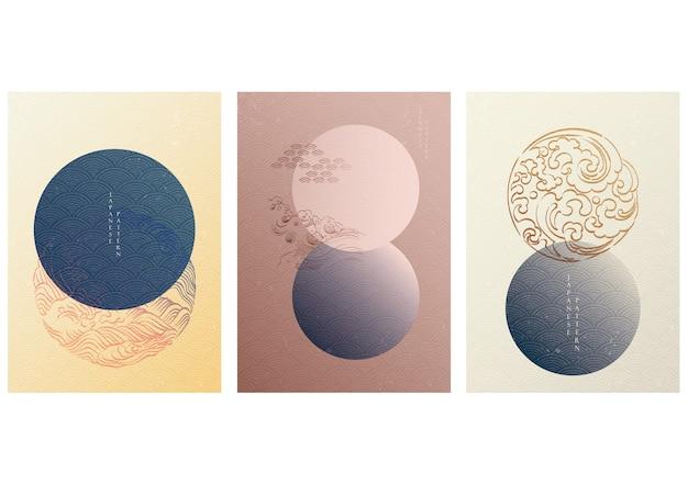 幾何学模様の日本語テンプレート。手でサークルの背景は、ビンテージスタイルの波要素を描画します。