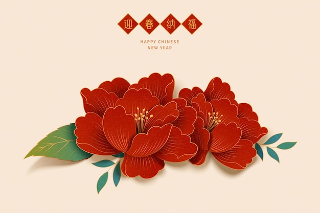 Японские старинные красные цветы пиона, изолированные на бежевом фоне