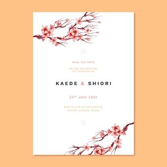 Японское свадебное приглашение и цветы