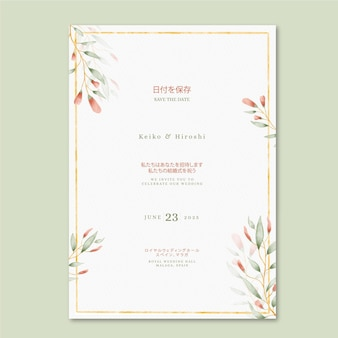 Japanese wedding invitation with flowers