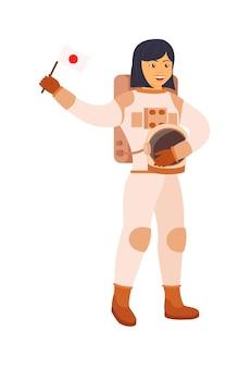 白で旗とヘルメットを保持している日本人女性宇宙飛行士