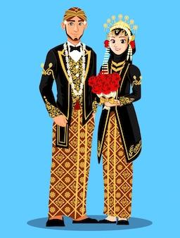 Javanese muslim brides in black traditional clothes.