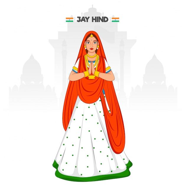インドの服の女性とジェイハインドイラスト