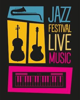 악기와 레터링 벡터 일러스트 디자인 재즈 축제 포스터