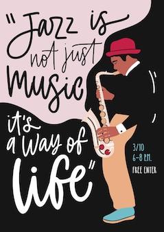 Выступление группы джазовой музыки, шаблон рекламного флаера концерта или фестиваля с музыкантом, играющим на саксофоне. плакат с саксофонистом. современные векторные иллюстрации в плоском стиле для продвижения мероприятий.