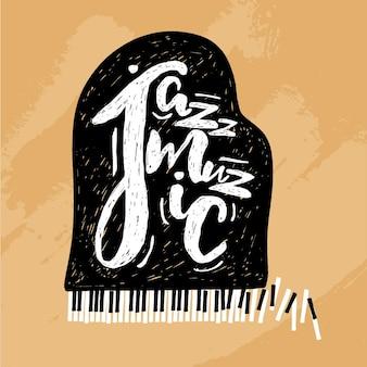 재즈 음악 레터링 구성, 그랜드 피아노가 있는 비문. 포스터, 현수막에 대한 손으로 그린 그림.