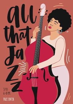 Шаблон рекламного плаката для выступления, концерта или фестиваля джазовой музыки с афроамериканской музыканткой, играющей на контрабасе