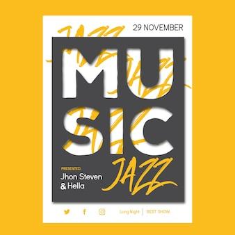 재즈 음악