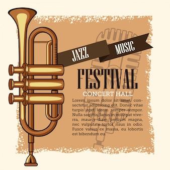 ジャズミュージカルフェスティバルのチラシ