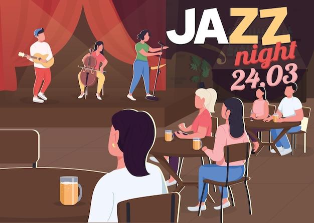 Плоский шаблон jazz night создание фестиваля современной музыки уникальное прослушивание песен