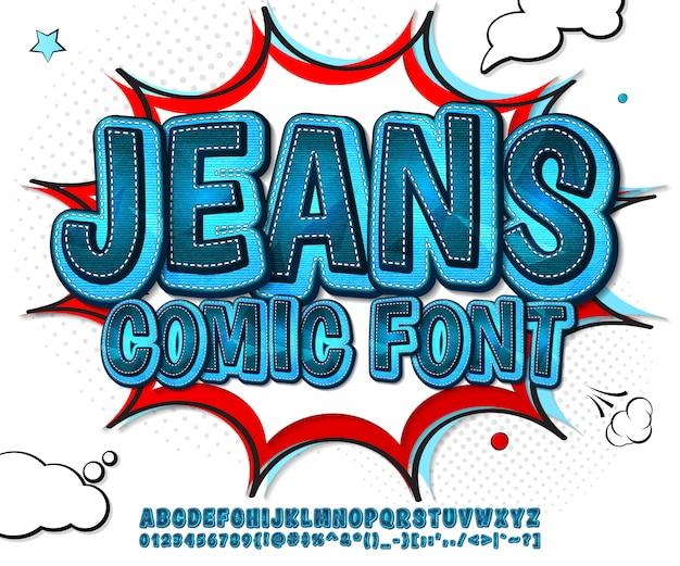 팝 아트 스타일의 청바지 만화 글꼴
