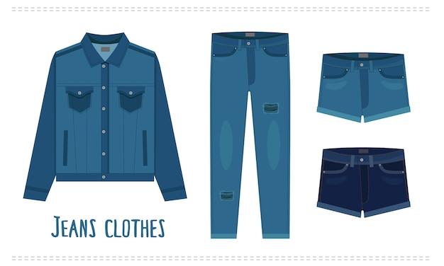 ジーンズのベクトル。ジャケット、パンツ、ショートパンツのファッションジーンズ。様々なデニムジーンズの服。